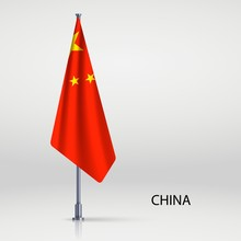 China Hanging Flag On Flagpole