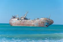 Laayoune Port, Morocco, Wester...