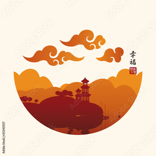 Vector illustration in the shape of a circle in the style of Japanese and Chinese watercolors with a pagoda on the shore of a lake or river Canvas-taulu