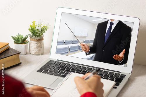 Obraz na plátně ウェビナー ビジネスマン