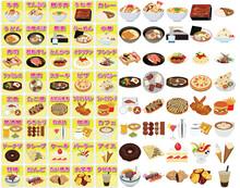 食べ物アイコン・イラスト【飲食店】①(居酒屋、寿司、うなぎ、うどん、そば、らーめん、タピオカ)