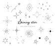 おしゃれでかわいい手書きの星のイラスト/キラキラ/素材