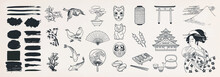 Japanese Doodle Set. Japanese ...