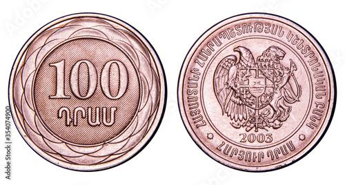 Fotografia 100 Armenian Dram Coin, 2003, Armenia, National Currency