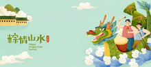 Banner For Dragon Boat Festival
