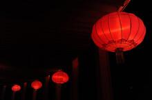 Multiple Red Lanterns Hanging