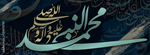 Cuadros en Lienzo Arabic calligraphy for its translation - painting in Arabic calligraphy by the w