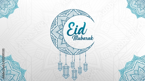 Photo Eid Mubarak Premium Background, Suitable for Greeting Card, Poster and Banner