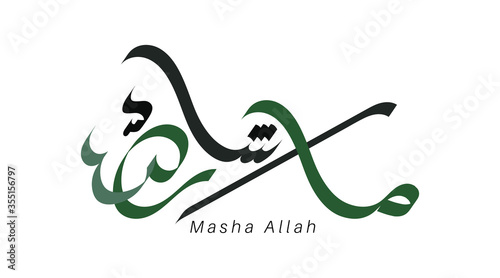 Photo Vector  calligraphy masha allah  full color design
