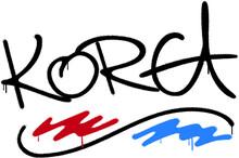 Spray Graffiti Quote 'Korea' And Yin Yang (Unity Within Diversity) -  Stylized Korean National Symbol And Flag.