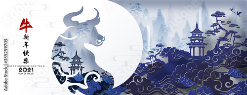 Slika na platnu Chinese new year 2021 year of the ox , red paper cut ox character,flower and asian elements with craft style on background