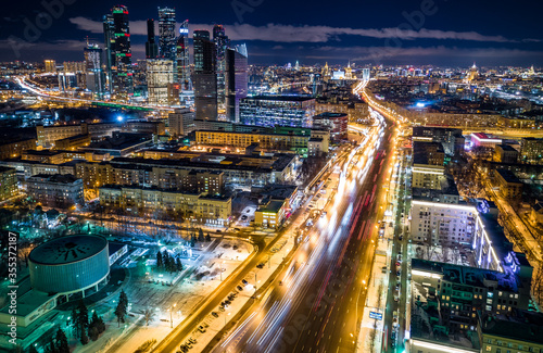 An aerial photo taken with a drone shows skyscrapers of the Moscow International Wallpaper Mural