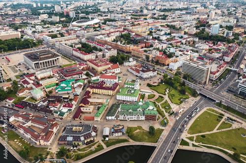 Fototapeta Panoramic view of the historical center of Minsk.Old town in the center of Minsk.Belarus obraz na płótnie