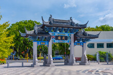 Chinese Gate In Front Of Lan Y...