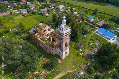 Top view of the abandoned ancient Church of the Almighty Savior on a July day Wallpaper Mural
