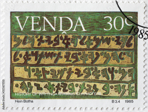 Photo Aramaic characters on postage stamp