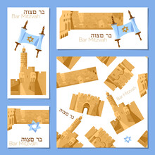 Set Of Bar Mitzvah Invitation Cards With Torah Scroll And Sights Of Jerusalem (Western Wall, Tower Of David, Golden Gate, Lions' Gate). Template.