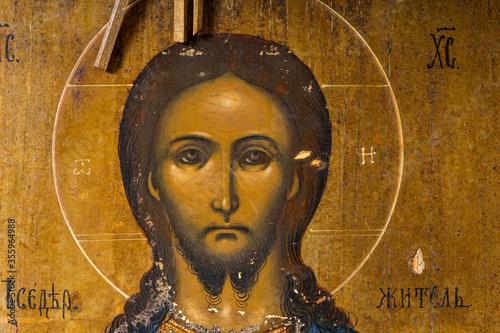 Orthodox icon Jesus Christ Almighty Canvas Print