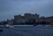 Moscow, Gorky Park / View At F...