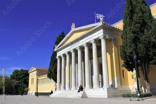 Photo The Zappeion building in the National Gardens, Athens, Greece, March 3 2020