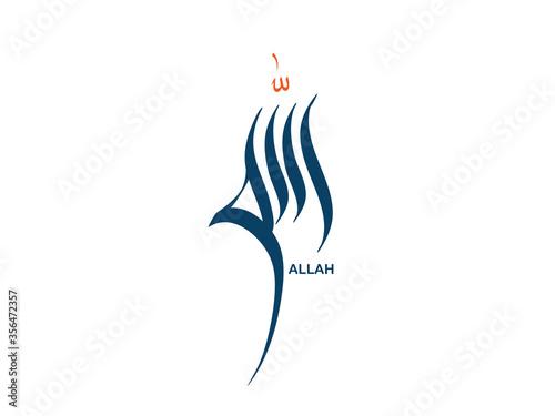 Photo The word ALLAH written in Arabic Calligraphy