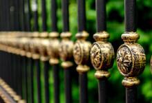 Decorative Forged Fence, Fragm...
