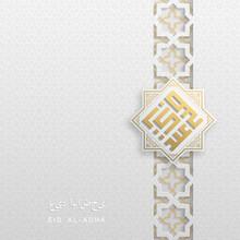 Arabic Text, Translated As Eid Al Adha- Celebration Of Muslim.