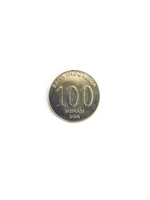 100 Indonesian Rupiah Coin On ...