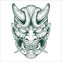 Tattoo Oni Mask Artwork Illustration