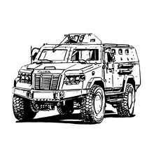 Military Machinery Hand Drawing Illustration. Armored Personnel Carrier Or Armored Fighting Vehicle. Sketch