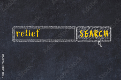 Search engine concept Wallpaper Mural