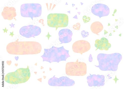 宝石やハート、キラキラが散りばめられた、可愛い軽やかな色の水彩ベクター風船素材のセット Wallpaper Mural