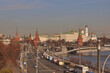 View of the Moscow Kremlin from the Patriarchal bridge.