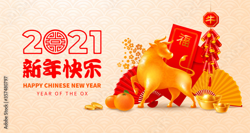 Fotografija Chic festive greeting card for Chinese New Year 2021 with golden figurine of Ox, zodiac symbol of 2021 year, lucky signs, red envelopes, ingots