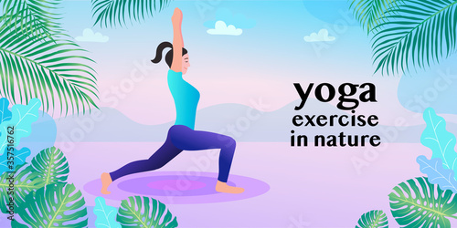 yoga exercise in nature. Park, forest, trees and hills on background. international yoga day. Quarantine, stay at home. © 365 days studio
