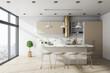 Leinwandbild Motiv Bright modern kitchen interior with furniture and city view.
