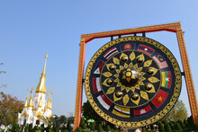 The Biggest EAC Gong, Thai Called Khong At Wat Tham Khuha Sawan, Khong Chiam, Ubon Ratchathani Province, Thailand.