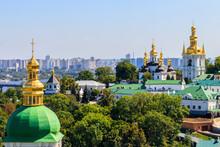 View Of The Kiev Pechersk Lavr...