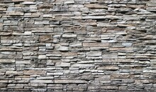 Stone Cladding Wall Made Of St...