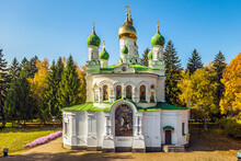 Orthodox Church On The Battlef...