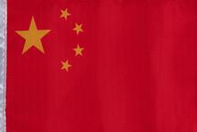 China National Flag With Decor...