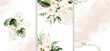 Watercolor tropical floral templates set - bouquet, frame, border. Green gold leaves, blush flowers. For wedding stationary, greetings, wallpapers, fashion, background.