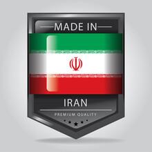 Made In IRAN Seal, IRANIAN National Flag (Vector Art)