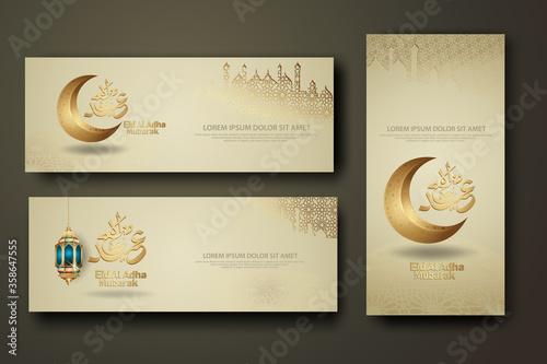 Photo Eid Al Adha and Hajj Mabrour calligraphy islamic, set banner template