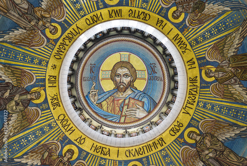 Photo Mosaic in the Orthodox Church: icon of the Lord Almighty