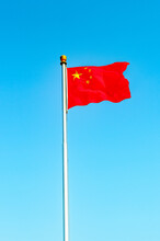 It's Chinese Flag At The Tiananmen Square (Gate Of Heavenly Peace), A Large City Square In The Centre Of Beijing, China