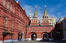 It's Gate Of The Red Square, W...
