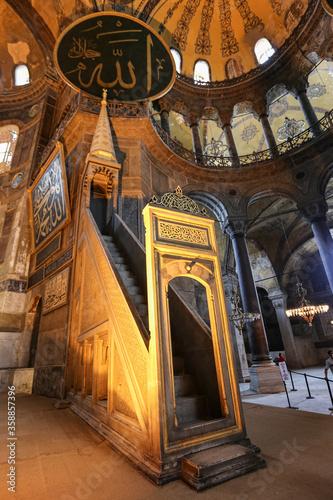 Fotografia Hagia Sophia Museum in Istanbul, Turkey