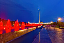 Fountains With Red Lights In V...