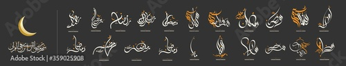 Photo Ramadan Mubarak written in arabic calligraphy best to use in holy month of Ramad